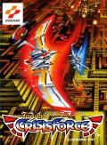 Crisis Force NES Front Cover