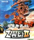 Zwei II Windows Front Cover