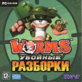 Worms: Ultimate Mayhem Windows Front Cover