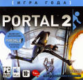 Portal 2 Macintosh Front Cover