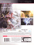 Final Fantasy XIII-2 (Collector's Edition) PlayStation 3 Back Cover