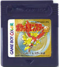 Pokémon Gold Version Game Boy Color Media Front cartridge case