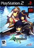 Ar tonelico II: Melody of Metafalica PlayStation 2 Front Cover