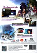 Ar tonelico II: Melody of Metafalica PlayStation 2 Back Cover