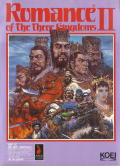 Romance of the Three Kingdoms II DOS Front Cover
