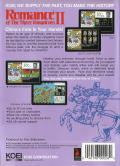 Romance of the Three Kingdoms II DOS Back Cover