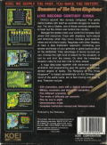 Romance of the Three Kingdoms DOS Back Cover
