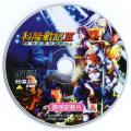 Corum III: Chaotic Magic Windows Media Game Disc