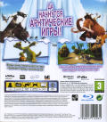 Ice Age: Continental Drift - Arctic Games PlayStation 3 Back Cover