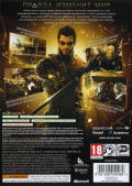Deus Ex: Human Revolution Xbox 360 Back Cover
