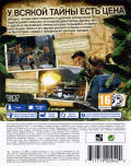 Uncharted: Golden Abyss PS Vita Back Cover
