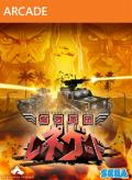 Renegade Ops Xbox 360 Front Cover