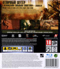 Spec Ops: The Line (Premium Edition) PlayStation 3 Back Cover