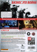 Syndicate Xbox 360 Back Cover