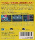 Pop Breaker Game Gear Back Cover