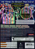 Otomedius Excellent (Special Edition) Xbox 360 Back Cover