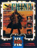 Heart of China DOS Front Cover