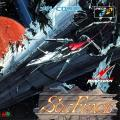 Sol-Feace SEGA CD Front Cover