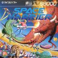 Space Harrier Sharp X68000 Front Cover