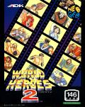 World Heroes 2 Neo Geo Front Cover