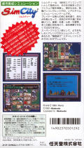 SimCity SNES Back Cover