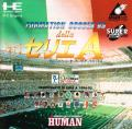 Formation Soccer 95 della Serie A TurboGrafx CD Front Cover