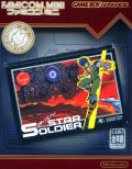 Star Soldier Game Boy Advance Front Cover