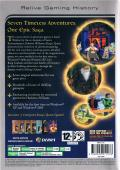 King's Quest Collection Windows Back Cover