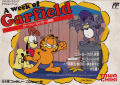 Garfield no Isshūkan: A Week of Garfield NES Front Cover