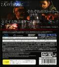 Resident Evil 6 PlayStation 3 Back Cover