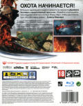 Prototype 2 (Radnet Edition) PlayStation 3 Back Cover