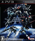 Another Century's Episode: R PlayStation 3 Front Cover