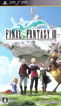 Final Fantasy III PSP Front Cover