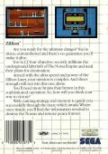 Zillion SEGA Master System Back Cover With the JASRAC rights society sticker.