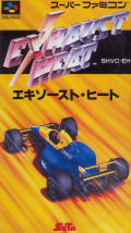 F1ROC: Race of Champions SNES Front Cover