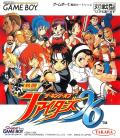 The King of Fighters '96 Game Boy Front Cover