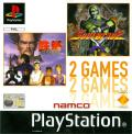 Tekken 2 / Soul Blade PlayStation Front Cover