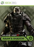Gears of War 3: RAAM's Shadow Xbox 360 Front Cover