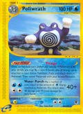 GO, Poliwrath Game Boy Advance Media e-Card 5/6 - Front