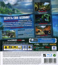 Far Cry 3 PlayStation 3 Back Cover
