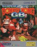 Donkey Kong Land Game Boy Front Cover