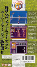 Super Final Match Tennis SNES Back Cover