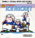 Ice Hockey NES Front Cover