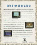 Eye of Horus DOS Back Cover