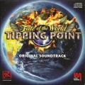 Fate of the World: Tipping Point Macintosh Other Soundtrack Sleeve - Front