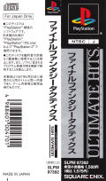 Final Fantasy Tactics PlayStation Other Spine Card