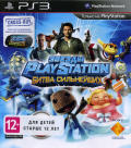 PlayStation All-Stars Battle Royale PlayStation 3 Front Cover