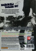 Resident Evil 6 Xbox 360 Back Cover with cover filter