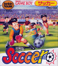 Football International Game Boy Front Cover