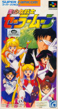 Bishōjo Senshi Sailor Moon SNES Front Cover